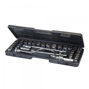 Silverline Socket Set 1/2in Metric/AF 42 Piece